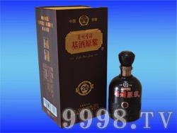 亳州贡酒基酒原浆20