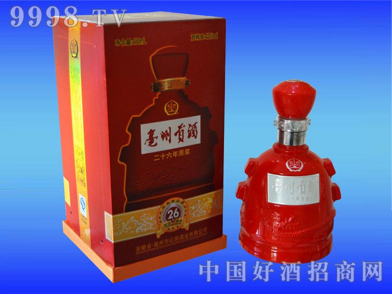 亳州贡酒原浆26 480ml