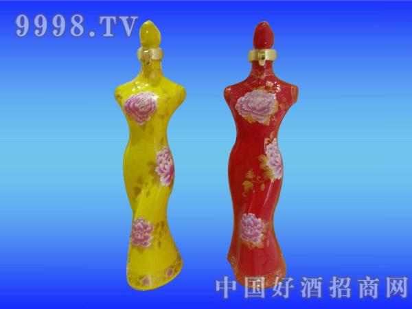 旗袍原浆酒红黄系列