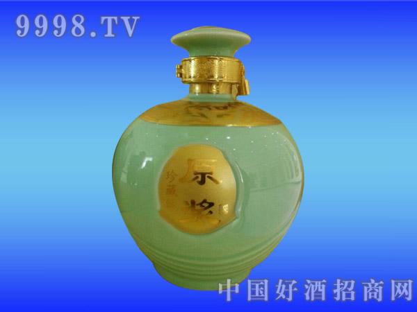 珍藏原浆酒绿瓶