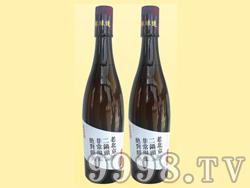 老北京二锅头480ml×12(黑白标)