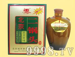二锅头珍品(黄坛)500ml