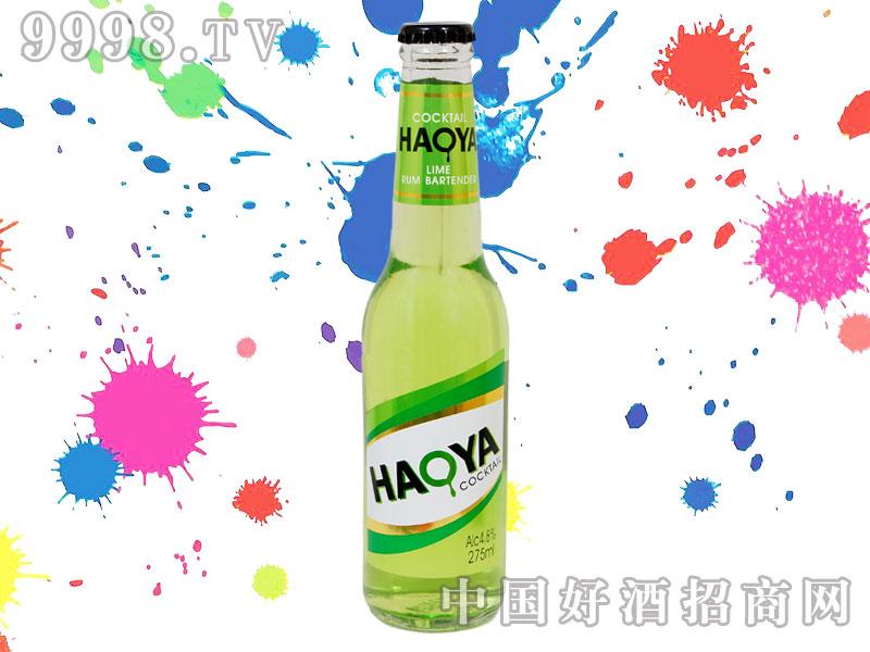 昊雅鸡尾酒(青柠味)