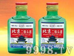 北京二锅头酒(小绿)56度-100mlX40