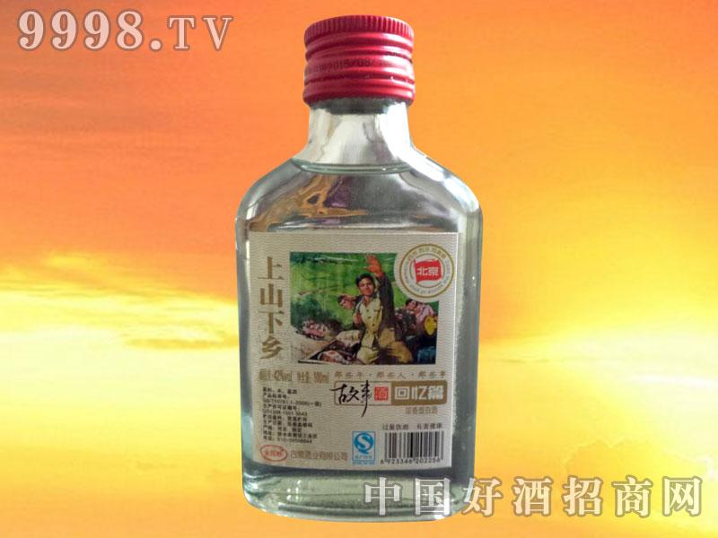 故事酒42°100ml|保定古泉酒业有限公司-白酒