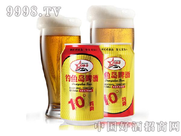 钓鱼岛罐装啤酒纯爽10°P(330ml)