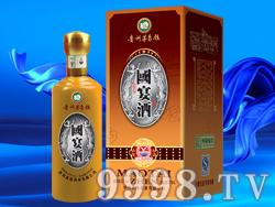 飞天浆臧-国宴酒(黄咖)
