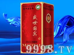 盛世国宾-卡盒(红色)