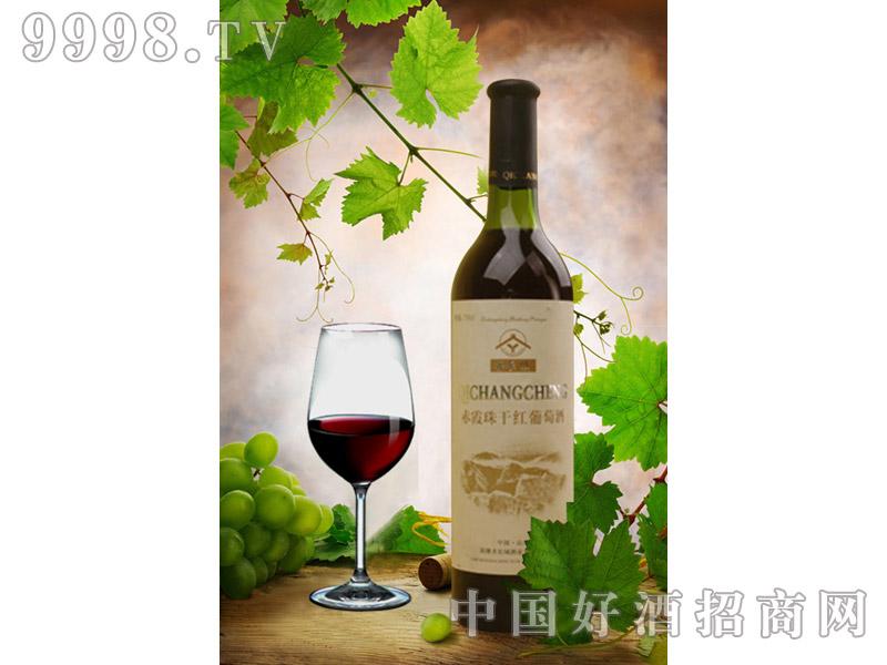 齐长城赤霞珠干红葡萄酒