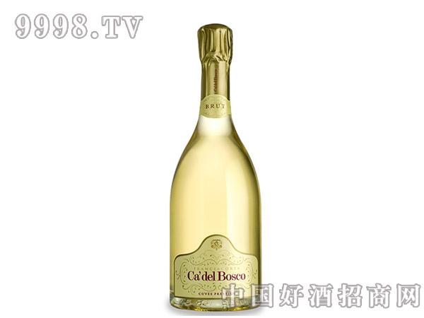 博斯科珍藏起泡葡萄酒