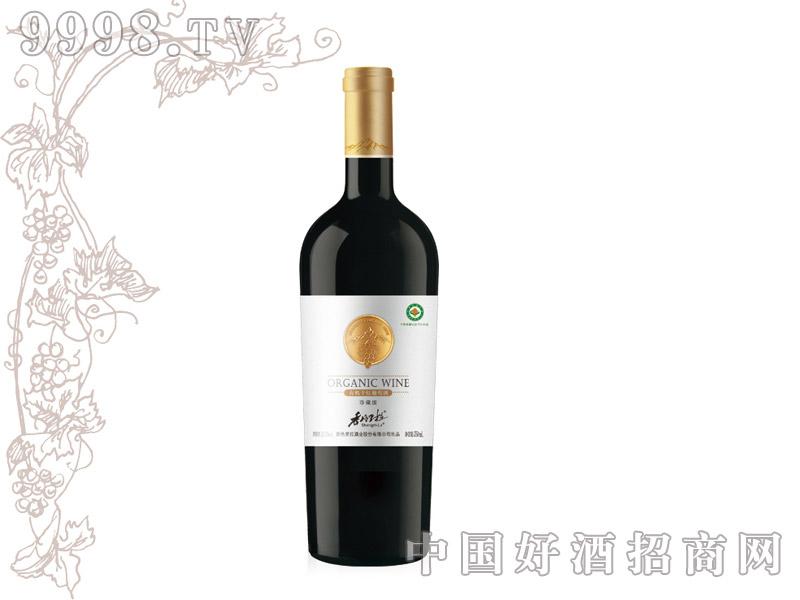 香格里拉珍藏有机干红葡萄酒