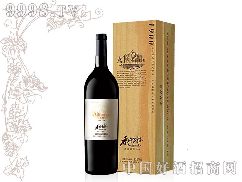 香格里拉高原1900干红葡萄酒