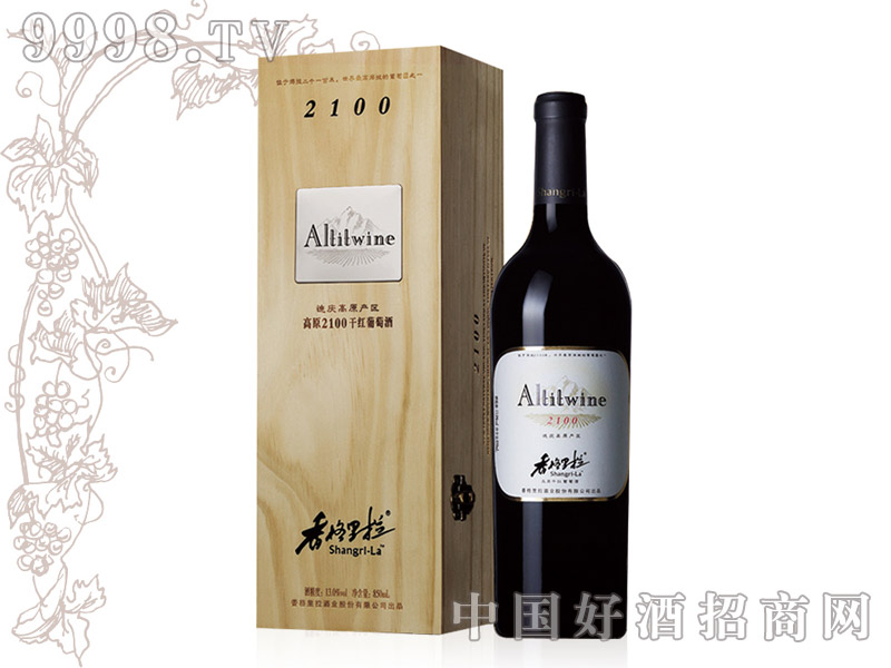 香格里拉高原2100干红葡萄酒