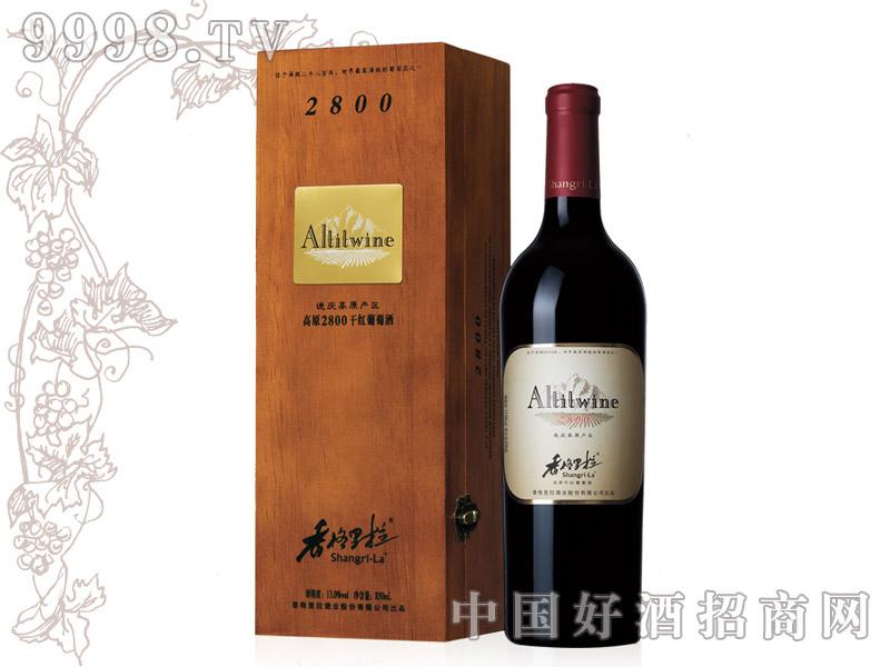 香格里拉高原2800干红葡萄酒