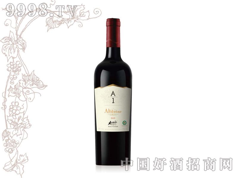香格里拉高原A1干红葡萄酒