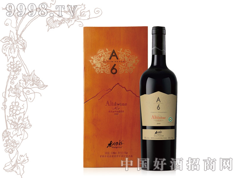 香格里拉高原A6干红葡萄酒