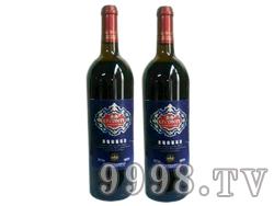 金帝冰缩山葡萄酒