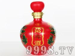 昌华彩瓶绍兴酒CH-003