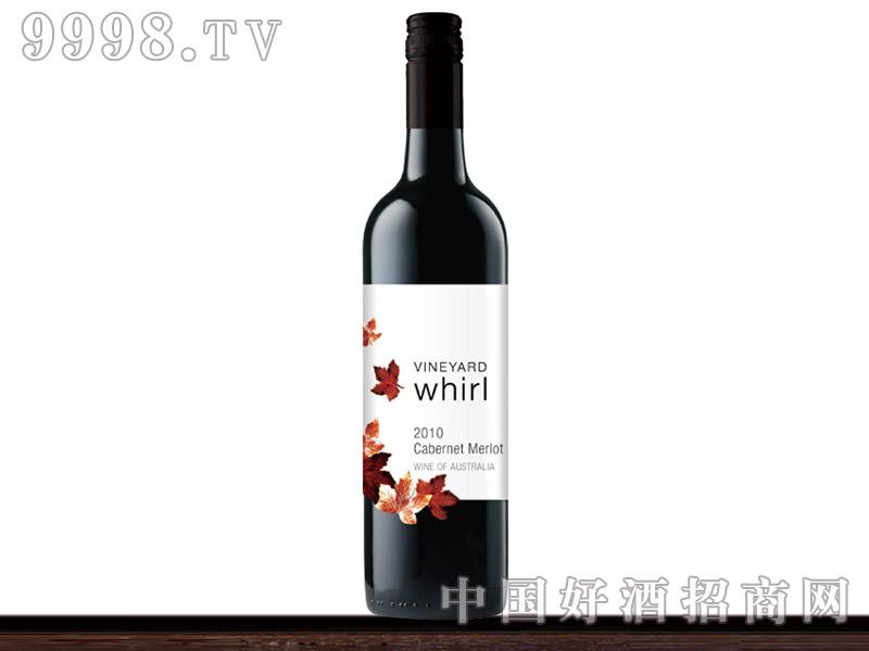 澳洲风情赤霞珠干红葡萄酒
