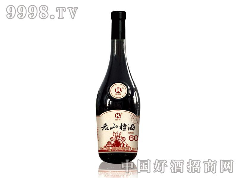 老山楂酒60年代