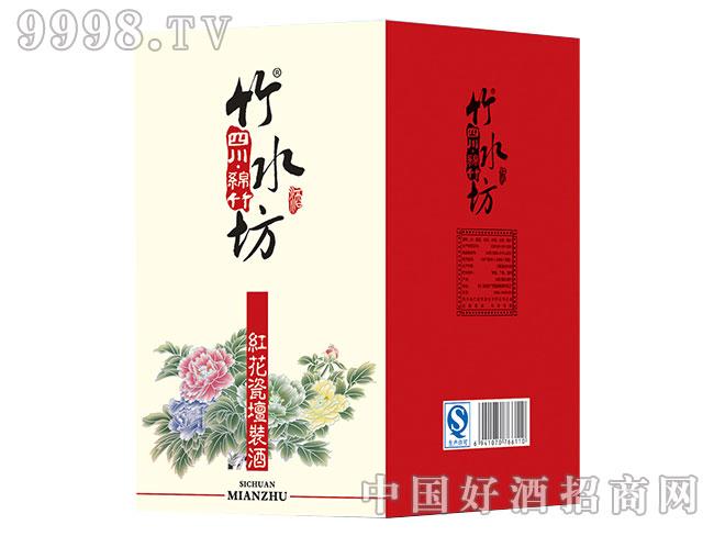 竹水坊红花瓷坛装酒