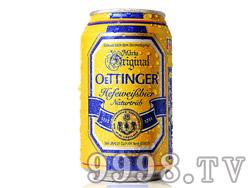 奥丁格小麦啤酒330ml(罐)