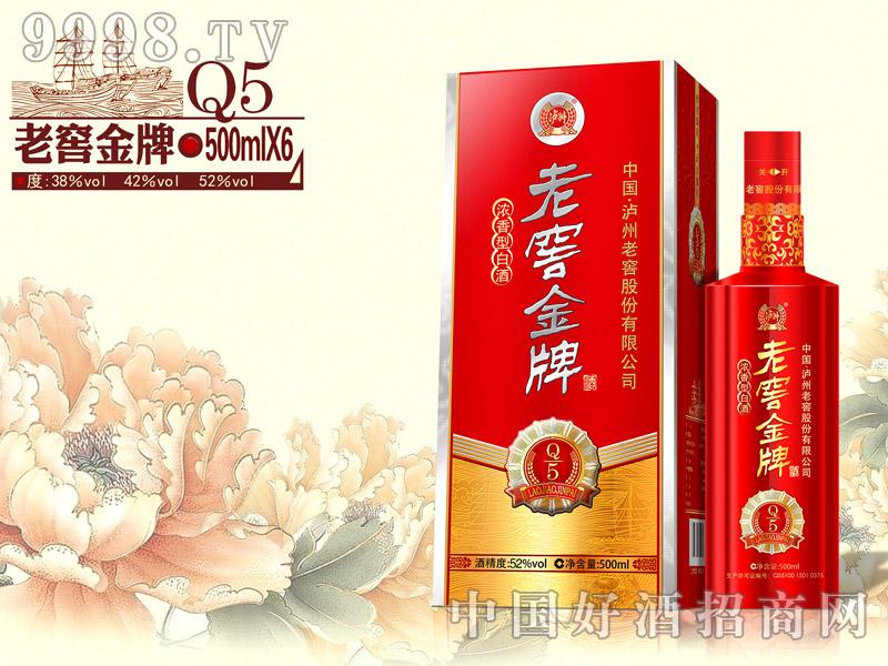 泸州老窖老窖金牌Q5-白酒招商信息