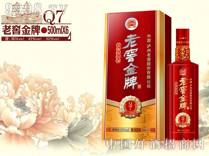泸州老窖老窖金牌Q7-白酒招商信息