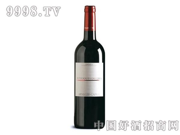 奥赛德干红葡萄酒