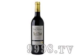 铂金城堡干红葡萄酒