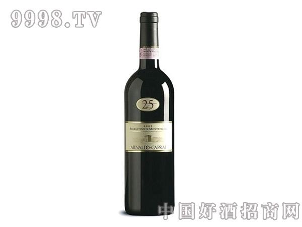 迪蒙特25周年干红葡萄酒