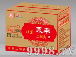 北京永丰二锅头酒清香型时尚版42°磨砂瓶(箱)