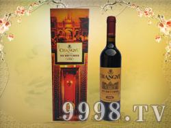 张裕窖藏干红葡萄酒庆典版(优选级)