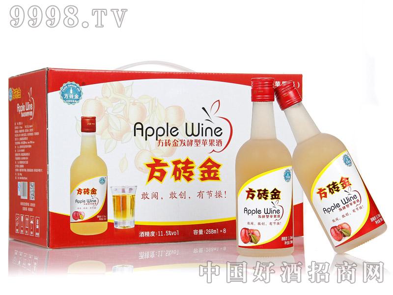方砖金发酵型红苹果酒