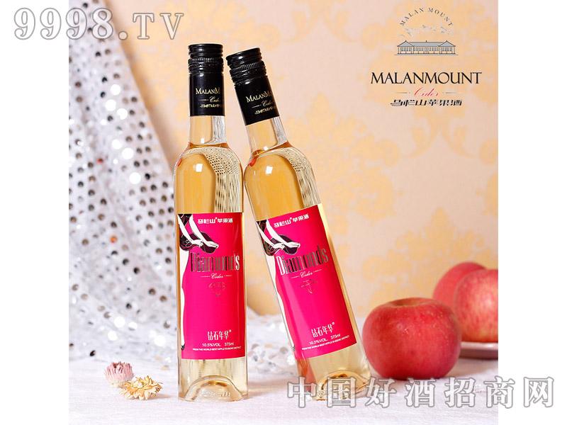 钻石年华马栏山苹果酒375ml