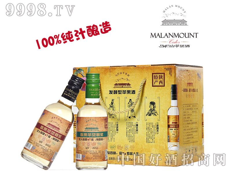 马栏山发酵型苹果酒187ml×4礼盒装