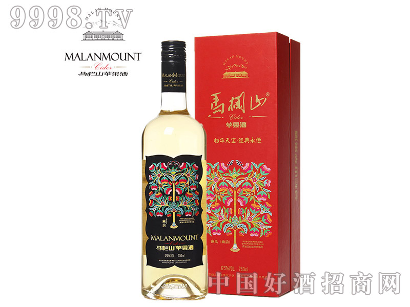 马栏山苹果酒-豳韵