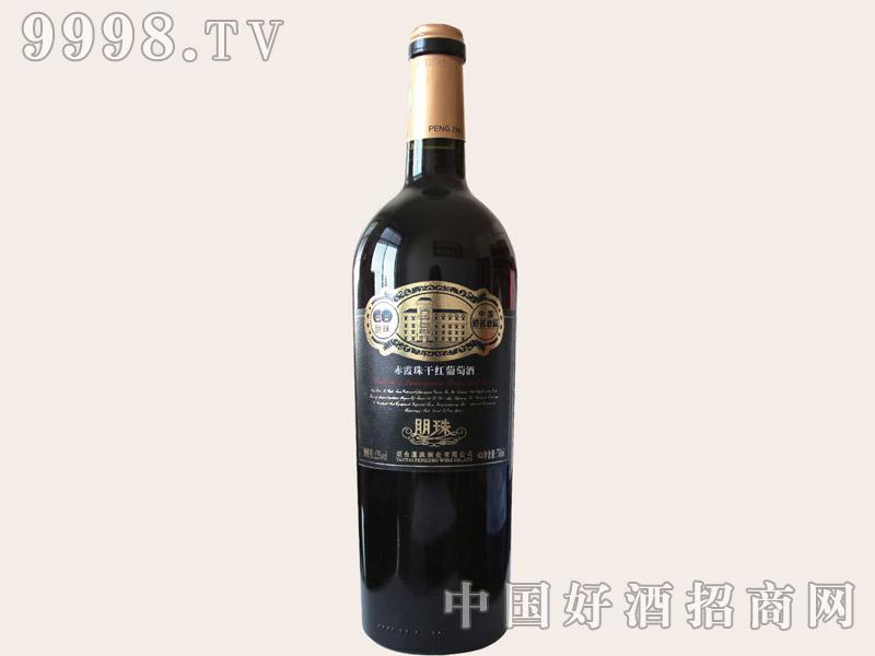 朋珠赤霞珠干红葡萄酒12%vol