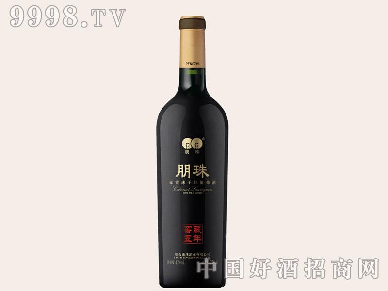 朋珠窖藏五年赤霞珠干红葡萄酒