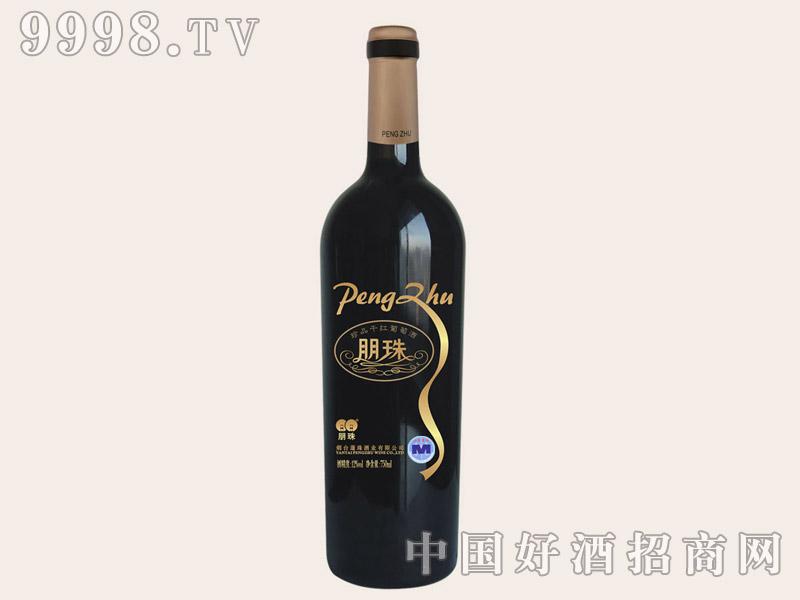 朋珠珍品干红葡萄酒750ml