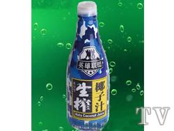 英雄联盟椰子汁1.25L
