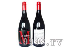 赛瑞菲诺SERAFINO拉不鲁斯科甜型葡萄酒