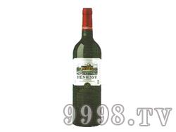 轩尼斯庄园精选红葡萄酒