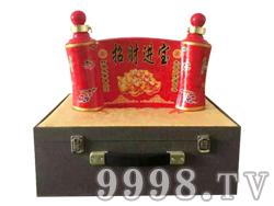 5斤招财进宝圣旨(红)