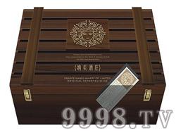 BZ007 纳美6支装木盒