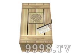 BN008 纳美2支装木盒