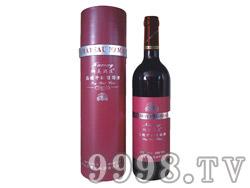 HX030高级干红葡萄酒(红筒)