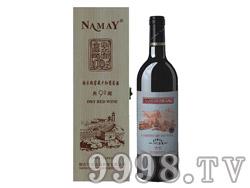 HX031典藏92金牌陈酿橡木桶干红葡萄酒(木盒)