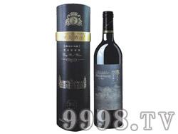 HX029 25年树龄橡木桶窖藏干红葡萄酒(黑筒)
