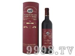 HX028 94珍藏干红葡萄酒(红筒)